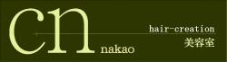 cn nakao2